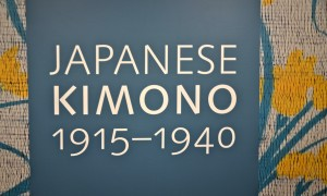 Art Institute in Chicago Features Japanese Kimonos