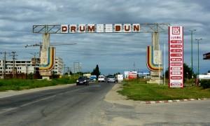 Bucharest: Drum Bun