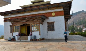 Bhutan: Architecture and Ornamentation